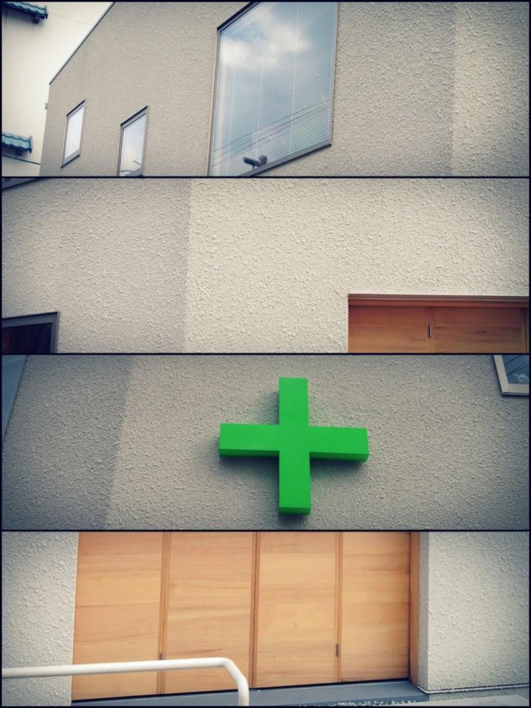 丸山建築 施工事例 BELL pharmacy