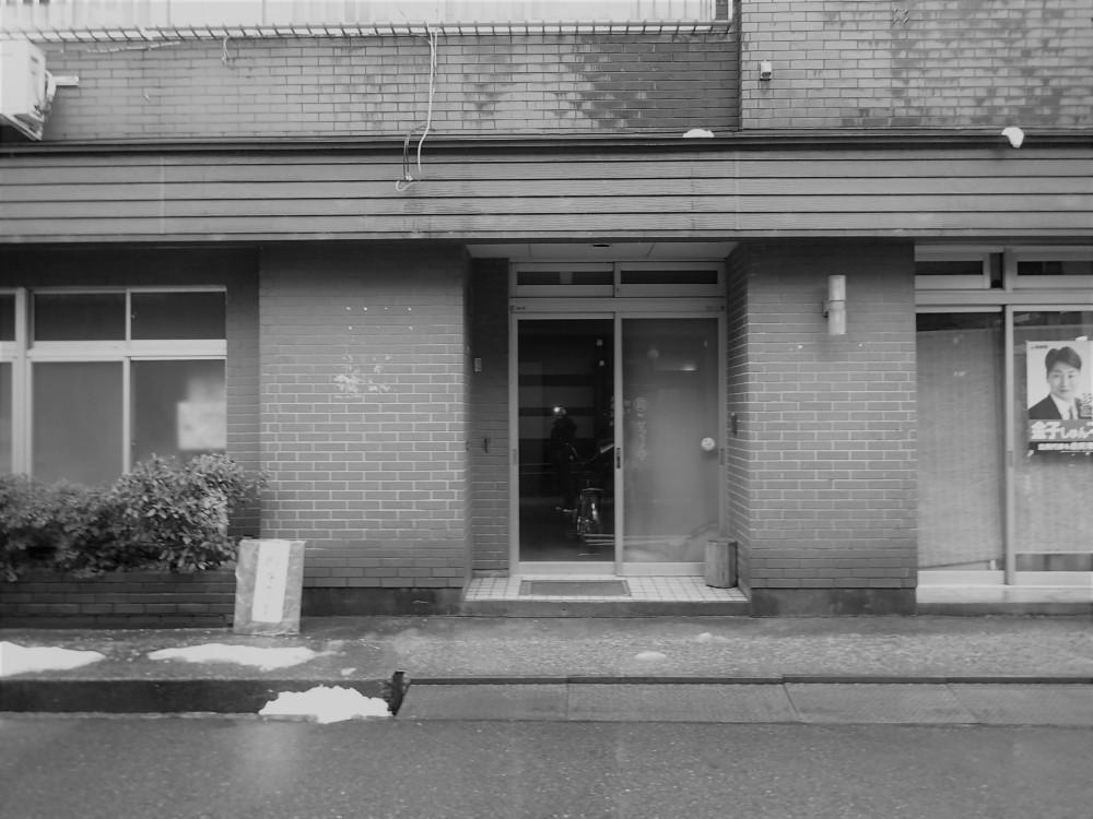 丸山建築 施工事例 Shimosannomachi house